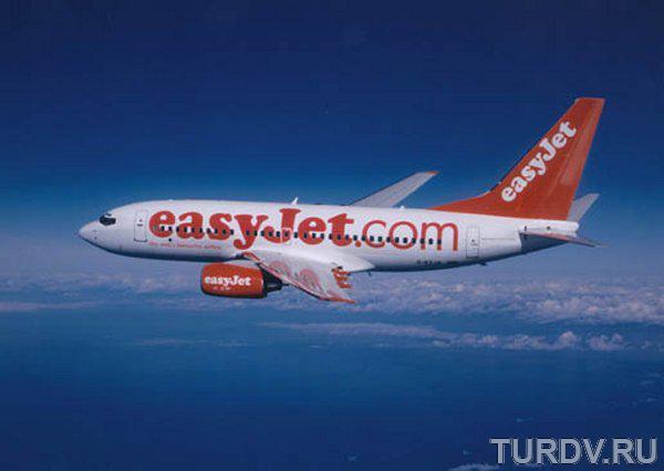 Купить дешевые авиабилеты онлайн Поиск билетов на
